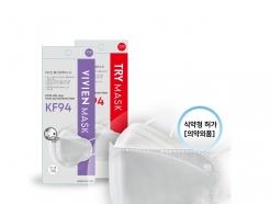 <strong>쌍방울</strong>, KF94 마스크 식약처 허가…익산공장 생산 본격화
