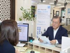 뉴딜펀드 박차 文 정부 '1호 정책펀드' 소부장펀드 성과는?