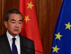 """""""협박 안 통한다""""…유럽서 체면 구긴 중국"""