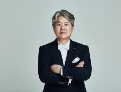 """금영엔터테인먼트, <strong>SK</strong>텔 '누구 오팔' 서비스 제공…""""글로벌 음원콘텐츠 기업"""""""