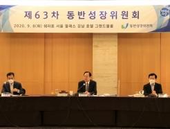 삼성전자 등 35개사 동반성장 '최우수'…롯데마트 등 22개사 하락