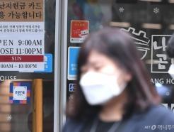 """피치 """"韓 성장률 -1.1%로 하향…금리 25bp 인하 기대"""""""