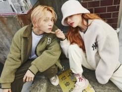현아♥던, 달콤+포근한 커플룩…'뽀글이' 패션 어때?