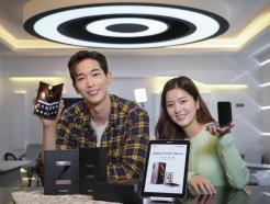 <strong>SK</strong>T, 갤Z폴드2·Z플립 5G 11~15일 예약판매 돌입