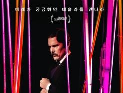 [N컷] 에단 호크 '테슬라', 네온 핑크 2차 포스터…발명품 오마주