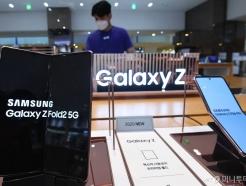 """갤폴드2 지원금 받아도 200만원 …""""공시약정 의미없다"""""""