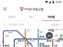 """""""이 칸 붐비네""""…휴대폰으로 지하철 '칸별 혼잡도' 본다"""