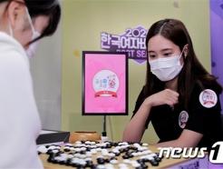 부안 곰소소금팀, 한국여자바둑리그 '통합 준우승'