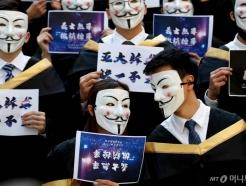 '홍콩', 아직은 중국의 버릴 수 없는 카드