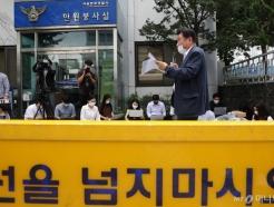 신규 확진 다시 세자릿수…개천절 집회 강력대응(종합)
