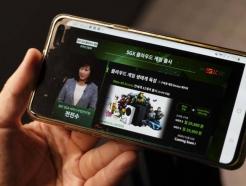 오락실 세대 아빠·모바일 세대 아들…'5G 클라우드 게임'으로 만난다