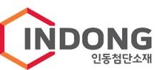 인동첨단소재, IPO 추진..주관사 미래에셋대우·삼성증권 선정