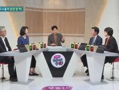 GS건설, '부동산 세금 파헤치기' 유튜브 라이브 강연 진행