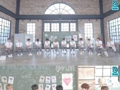"""""""'사랑해'로 쇼타임"""" '컴백' 트레저, 교복 입고 소년·청량 업그레이드(종합)"""