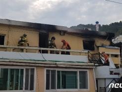 부산 신발제조 공장 불…4천만원 재산피해
