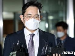 """대법 '이재용 재판부 기피신청' 기각…""""공정성 의심할 사정 없어""""(종합)"""