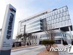 대마초 흡입한 국민연금 직원 4명 중 2명 '양성'반응 (종합)