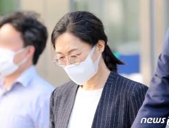 """검찰 """"대법원 판결 부당…은수미 시장에 벌금 150만원 구형"""""""