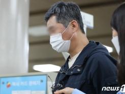 '조국 일가' 재판 2연패 검찰…주요쟁점 무죄에 강력 반발