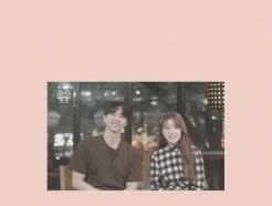 [N샷] 윤은혜·공유, 13년만에 투샷…'커프' 청춘다큐 셀프 홍보