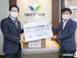 [사진] 코로나19 방역물품 전달하는 조명래 장관