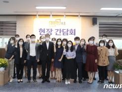 [사진] 박삼득 국가보훈처장 '든든한 보훈 현장 간담회'