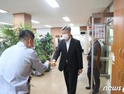 [사진] 서울지방보훈청 방문한 박삼득 처장