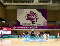 '코로나19 여파' WKBL, 3X3 트리플잼 3차 대회 11월로 연기