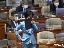 """""""추미애 파주 간날, 아들있는 논산훈련소 인근서 정치자금 썼다"""""""
