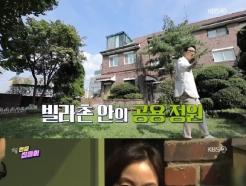 """'연중 라이브' 이휘재♥문정원, 이사한 '3층 빌라' 공개…""""전세 아닌 자가"""""""