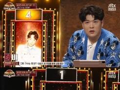 """'히든싱어6' 신동 """"규현 진짜 출연? 문자 보냈는데 답장 없어"""""""