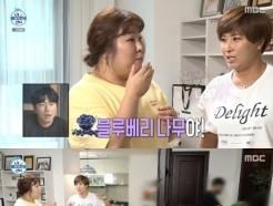 '나혼자산다' 박세리, 김민경에 통 큰 선물…블루베리 나무x테이블