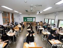 """""""고3 9월 모의평가서 신유형·초고난도 문항 없어"""""""