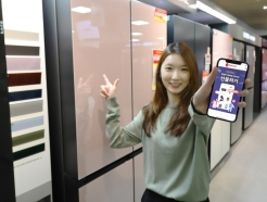 <strong>롯데하이마트</strong> 온라인 '선물하기', 추석 맞아 주문량 80% 늘었다