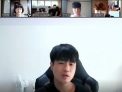 와이즈유, <strong>안랩</strong> 동문 온라인 특강 진행