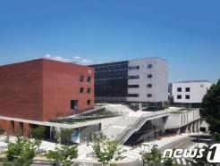 서울시립대, '인공지능 인재 양성' 위해 <strong>SK텔레콤</strong>과 협력