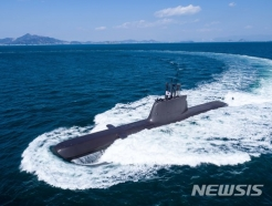 '전기차'처럼…리튬이온전지 탑재한 잠수함 개발한다