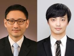 한밭대, '햄버거병' 유발 독소검출 휴대용 고감도 광학기기 개발