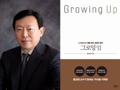 올 추석연휴 롯데는 'LG'를, 신세계는 '삼성'을 읽는다