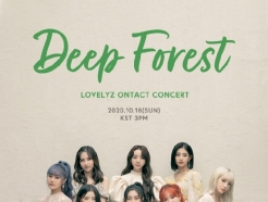 러블리즈, 온라인 단독 콘서트 '딥 포레스트' 2차 포스터 공개