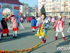 '코로나19' 확산 우려되는 추석 명절…북한은 어떻게 쇨까