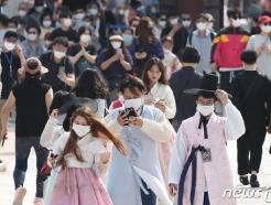 [사진] 시민들로 붐비는 경복궁