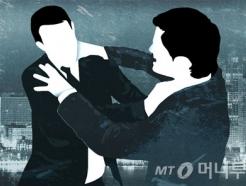 소개팅 안시켜줘 직장동료에게 흉기…30대男 징역 6년