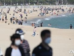 [사진] 귀성객들로 북적이는 해운대