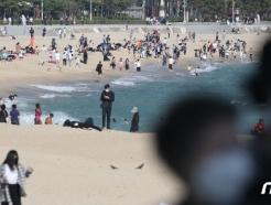 [사진] 추석, 북적이는 해운대