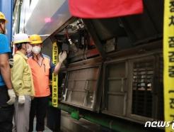 [사진] 손병석 한국철도 사장, 고양 KTX차량기지 안전 점검