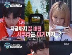 """'아이대' NCT DREAM 천러, 박지훈·사쿠라 꺾고 개인전 금메달…""""영광이다"""""""
