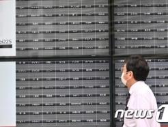 """'거래 중단' 도쿄증권거래소 """"2일엔 평소대로 개장"""""""