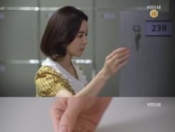 """'기막힌 유산' 김난주, 강세정 몰래 계약서 도장 찍었다…조순창 """"행복하자"""""""