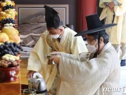 [사진] 마스크 쓴 채 차례지내는 석담종손 종갓집